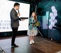Презентация клипа Марии Ермаковой «VIATRY», фото № 66