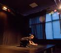 Театральная студия МАСКА workshop, фото № 30