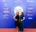 Церемония награждения премии BELARUS BEAUTY AWARDS 2019, фото № 206