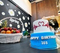 Happy Birthday 103.by. Part 1, фото № 36