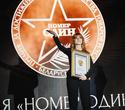 Премия «Номер один», фото № 306