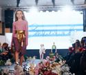 Благотворительный модный проект KIDS FASHION ZONE, фото № 228