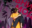 Конкурс. Мельница моды 2021, фото № 68