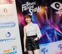 Премьера 11 сезона Brands Fashion Show, фото № 13