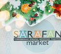 Ярмарка Sarafan market, фото № 1