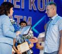 День работников лёгкой промышленности Беларуси, фото № 107