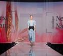 Показ Канцэпт-Крама и Next Name Boutique | Brands Fashion Show, фото № 44