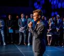 Бизнес-конференция «SmartUp Global», фото № 283