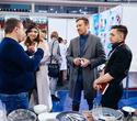 HoReCa. RetailTech 2019, фото № 151