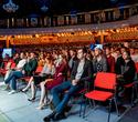 Бизнес-конференция «SmartUp Global», фото № 53