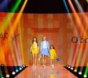 Показ PAR и O bag   Brands Fashion Show, фото № 53