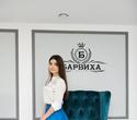 Открытие салона красоты «Барвиха», фото № 97