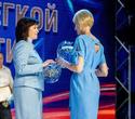 День работников лёгкой промышленности Беларуси, фото № 53