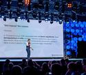 Бизнес-конференция «SmartUp Global», фото № 108