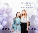 Презентация клипа Марии Ермаковой «VIATRY», фото № 169