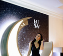 Luna party, фото № 25