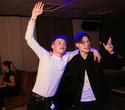 Terra Karaoke, фото № 40