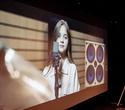 Презентация клипа Марии Ермаковой «VIATRY», фото № 94
