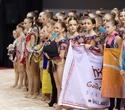 Международный турнир по эстетической групповой гимнастике «Сильфида-2019», фото № 67