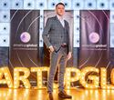 Бизнес-конференция «SmartUp Global», фото № 428