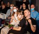 Театральная студия МАСКА workshop, фото № 36