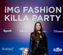 IMG Fashion KILLA PARTY, фото № 33