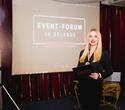 Event-forum «Бизнес и Творчество», фото № 56