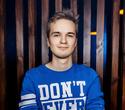 DJ Roman Germann, фото № 53