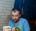 DJ Roman Germann, фото № 2