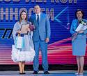 День работников лёгкой промышленности Беларуси, фото № 314