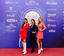 Церемония награждения премии BELARUS BEAUTY AWARDS 2019, фото № 157