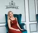 Открытие салона красоты «Барвиха», фото № 71