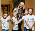 Благотворительный модный проект KIDS FASHION ZONE, фото № 127
