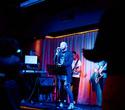 Концерт кавер-бэнда Discowox, фото № 31