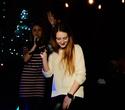 Weekend в Karaoke, фото № 26