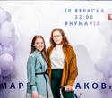 Презентация клипа Марии Ермаковой «VIATRY», фото № 175