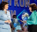 День работников лёгкой промышленности Беларуси, фото № 67