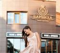 Открытие салона красоты «Барвиха», фото № 157