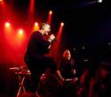 Концерт группы Therr Maitz, фото № 44