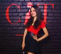 Miss Rich Cat, фото № 78