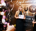 День рождения RU.TV Беларусь: «1 год в новом формате», фото № 39