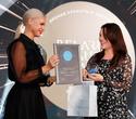 Церемония награждения премии BELARUS BEAUTY AWARDS 2019, фото № 126