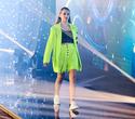 IMG Fashion KILLA PARTY, фото № 176