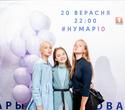 Презентация клипа Марии Ермаковой «VIATRY», фото № 166
