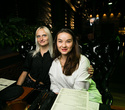 Анна Рай и Юли, фото № 50