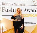 Belarus National Fashion Award by ZORKA, фото № 24