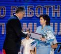 День работников лёгкой промышленности Беларуси, фото № 205