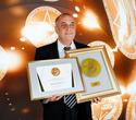 Премия «Номер один», фото № 125
