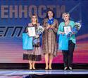День работников лёгкой промышленности Беларуси, фото № 303