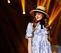 Показ MUA | Brands Fashion Show, фото № 35